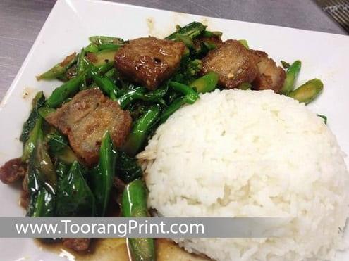 غذای برنجی