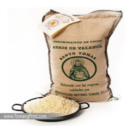 کیسه برنج و طراحی کیسه برنج