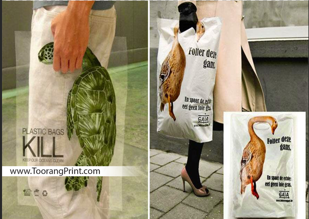 کیسه پلاستیکی