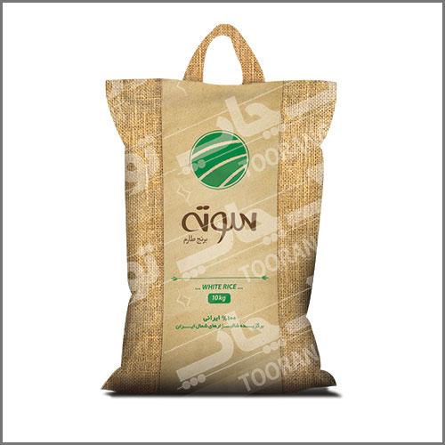 طراحی کیسه برنج، بهترین طراحی کیسه برنج، بهترین کیسه برنج