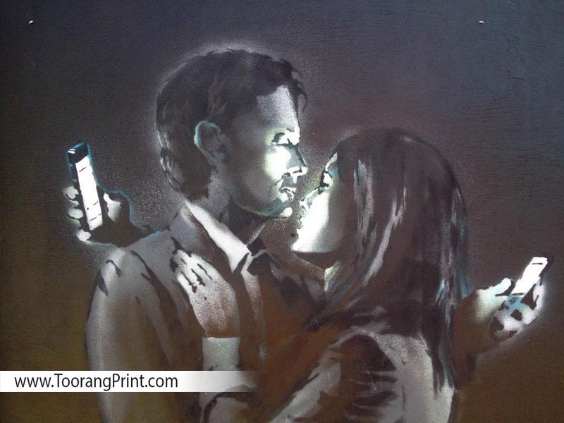 گرافیتی معروف عاشقان موبایل