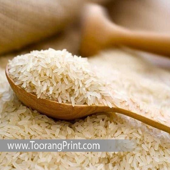 برنج چینی