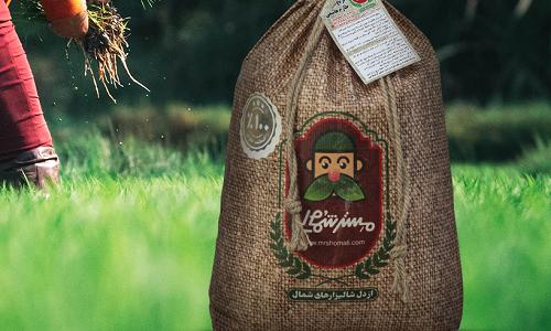 طراحی کیسه برنج و نکات مهم چاپ کیسه
