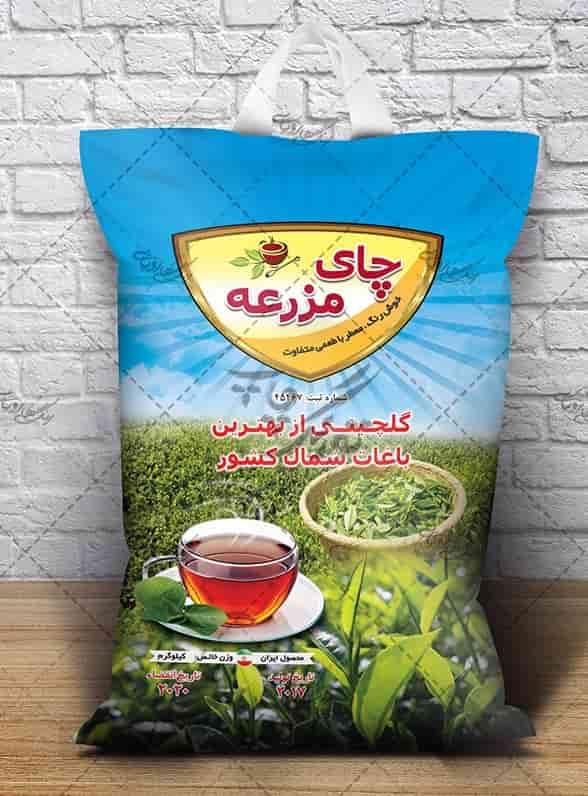 بسته بندی چای