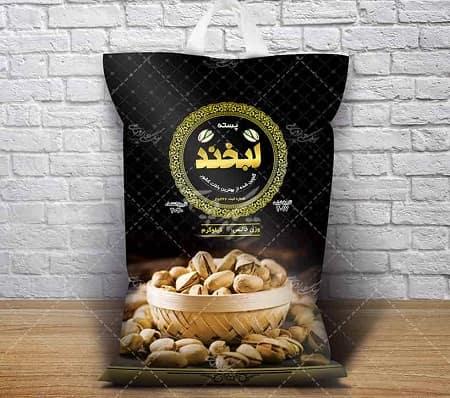 طراحی بسته بندی خشکبار