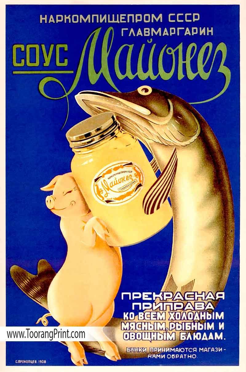 پوستر تبلیغاتی