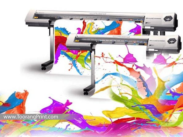 روز صنعت و چاپ