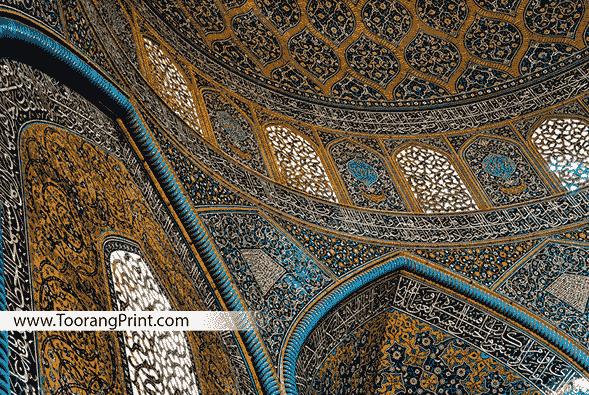 رنگ ایرانی