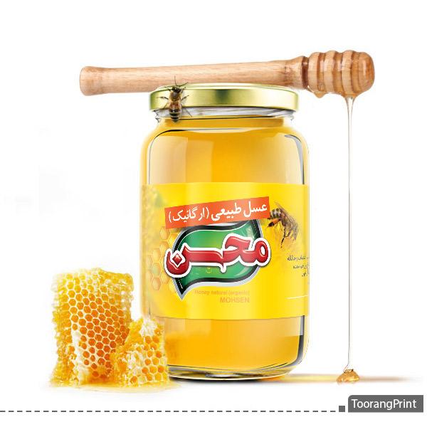 طراحی بسته بندی عسل طبیعی