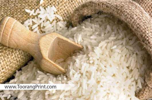 بسته بندی برنج