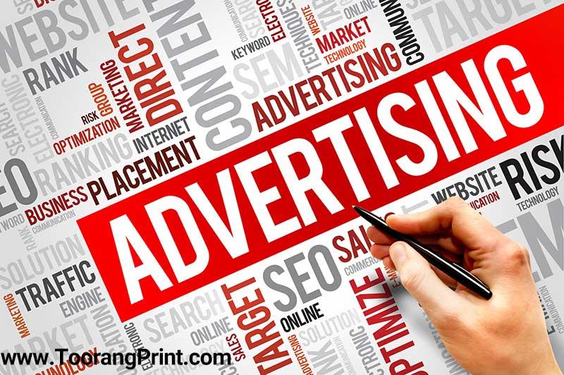 بازاریابی
