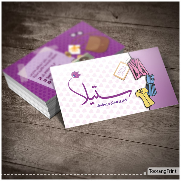 طراحی و چاپ کارت ویزیت با قیمت مناسب
